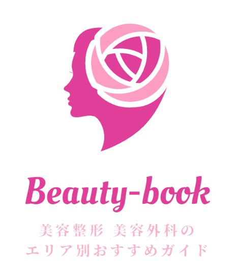 beauty-book-logo