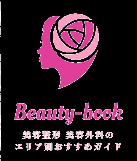 beauty-book-logo