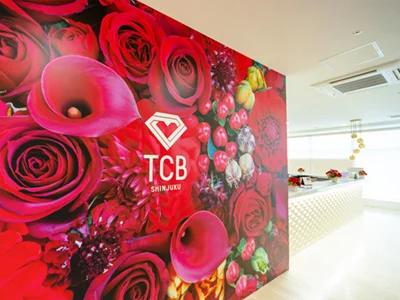 TCB東京中央美容外科 新宿院