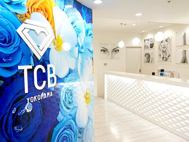 TCB横浜院