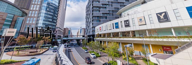 川崎で二重整形におすすめの美容外科クリニック4選!口コミや料金も掲載