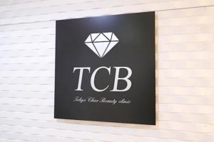 TCB 仙台院