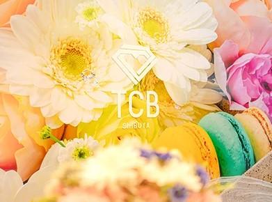 TCB渋谷院 東京中央美容外科