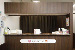 渋谷美容外科クリニック新宿院